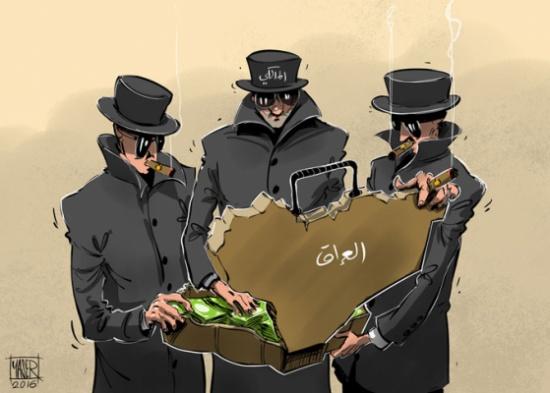 العصابة الدولة، والدولة العصابة