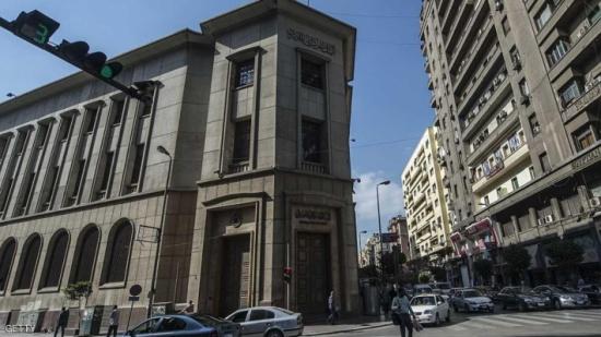 مصر تتطلع لسداد 750 مليون دولار قبل نهاية العام
