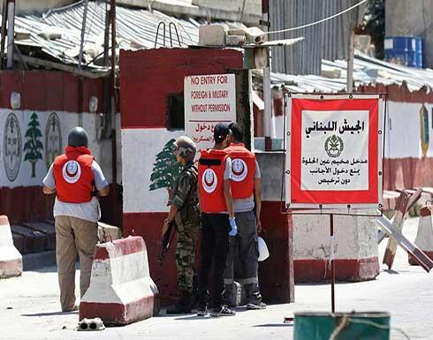 """إصابات باشتباك مسلّح داخل مخيم """"عين الحلوة"""" في لبنان .. بالفيديو"""