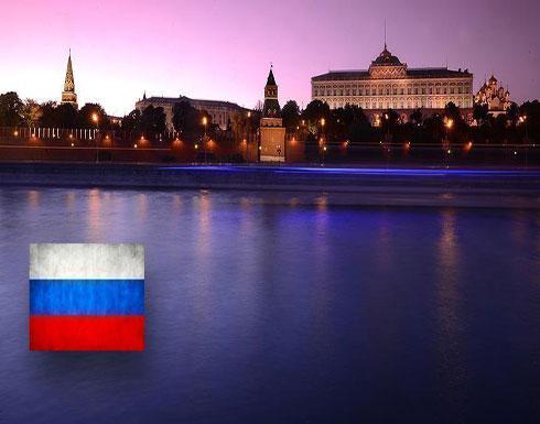 موسكو تستدعي القائم بأعمال السفير الأوكراني
