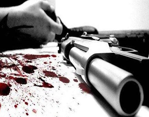 عشريني يقتل والده برصاصة خاطئة أثناء مشاجرة عائلية!