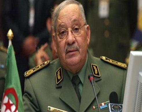 بالفيديو : الجزائر.. رئيس الأركان يطالب بإعلان خلو منصب الرئاسة