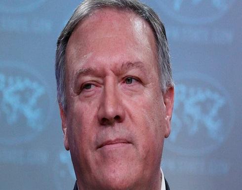 أميركا تهدئ مع إيران وتمنع التعامل مع 6 منظمات معارضة