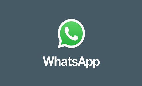 ثغرة أمنية جديدة في «واتساب».. تهدد حسابات المستخدمين
