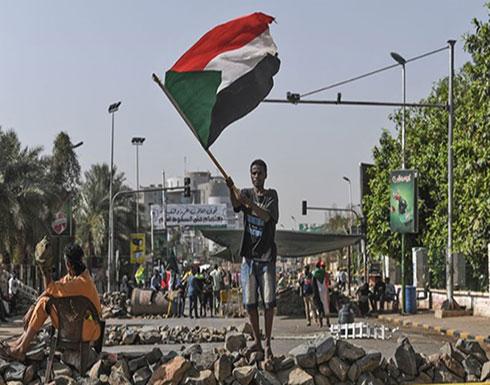 """""""عسكري"""" السودان يلغي مؤتمرا والمعارضة تتهمه بالتصعيد"""