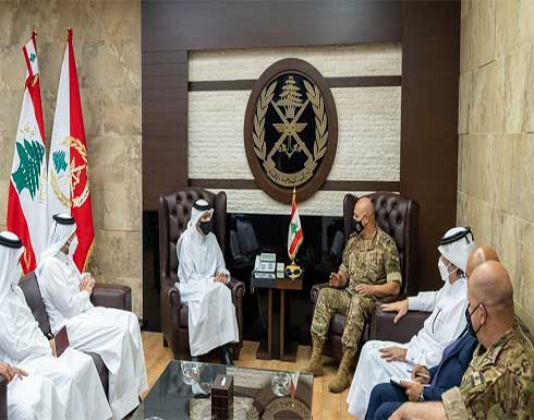 قطر تعلن عن دعم الجيش اللبناني بـ 70 طناً من المواد الغذائية شهرياً