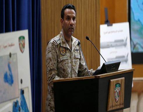 التحالف: الحوثي أفشل كل الجهود السياسية لتسليم الحديدة