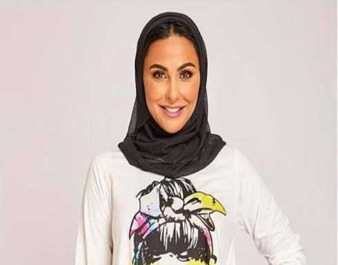 ميس حمدان تثير الجدل في أحدث ظهور لها بالحجاب (صور)
