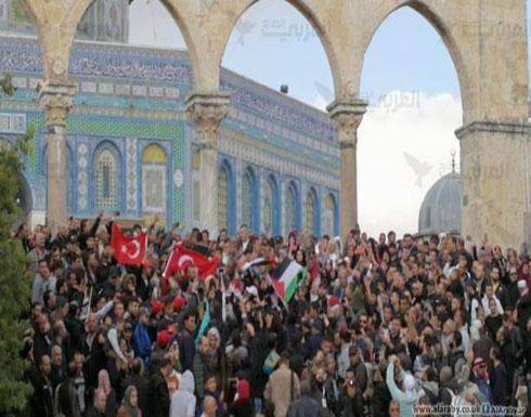 وقفة في المسجد الأقصى احتجاجا على قرار ترامب