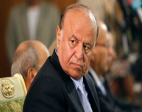 هادي: عودة الحكومة لعدن تقتضي توحيد الجهود لإنجاح مهامها