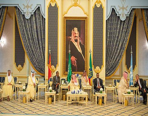 بالصور : الملك سلمان يرعى اتفاقية السلام بين إريتريا وإثيوبيا