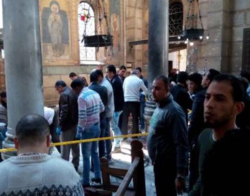 مصر تلقي القبض على مشتبه به رئيسي في تفجير الكنيسة البطرسية