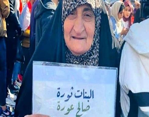 """""""لست عورة"""".. هكذا ردت العراقيات على دعوة الصدر!"""
