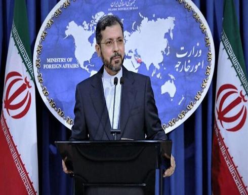 الخارجية الايرانية : لاحياء 5+1 يتوجب على اميركا رفع الحظر عن ايران