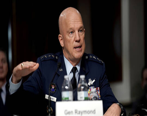 قائد القوات الفضائية الأمريكية يدعو للحوار مع روسيا والصين