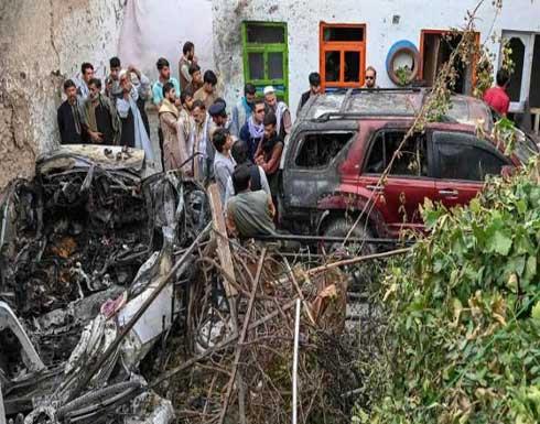 هجوم كابول قد يكون أفظع خطأ ارتكبته أمريكا وعلى إدارة بايدن الاعتراف به
