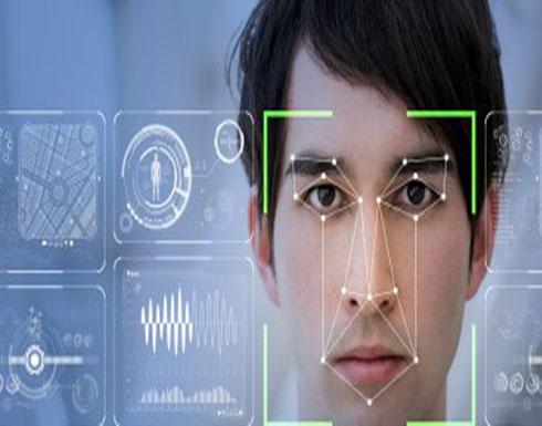 مدينة صينية تستخدم تقنية التعرف على الوجه كبديل لبطاقات الهوية