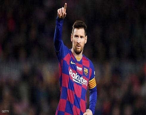 """ميسي يُهاجم إدارة نادي """"برشلونة"""""""