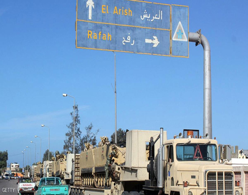 الجيش المصري يقتل متشددين في مواجهات جنوبي العريش