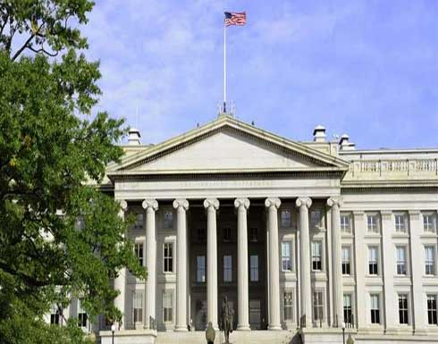 واشنطن ترفع العقوبات عن أكثر من 220 شركة ومنظمة سودانية