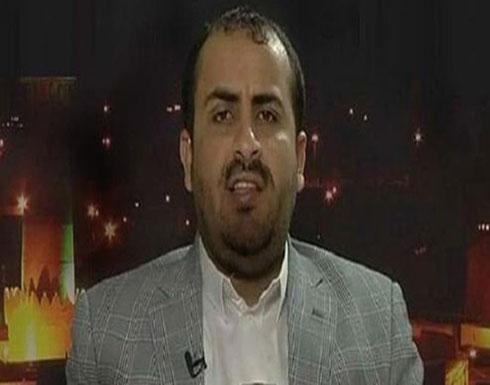 """الناطق باسم """"الحوثي"""": مستعدون لعلاقات جيدة مع السعودية"""