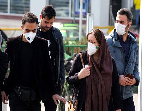 بالفيديو : احتجاجا على تفشي كورونا.. مواجهات بين محتجين والشرطة بإيران