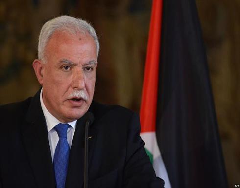 """وزير الخارجية الفلسطيني: نتعامل """"بشكل جدي"""" مع جهود ترامب"""