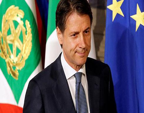 البرلمان الايطالي يمنح الثقة لحكومة كونتي