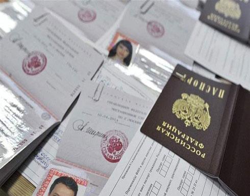 بالخطوات.. هكذا يمكنك الحصول على الجنسية الروسية!