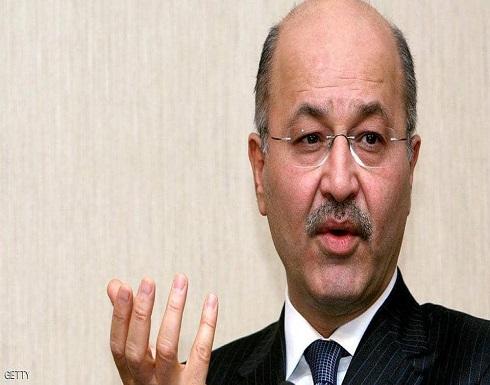 """الرئيس العراقي يرفض """"لي الأذرع"""" وفرض رئيس حكومة"""