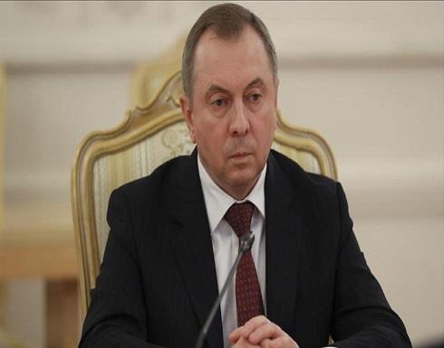 وزير خارجية بيلاروسيا يستنكر العقوبات الغربية على بلاده