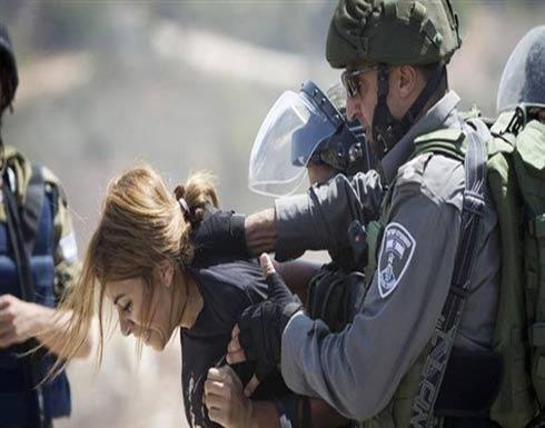 الاحتلال الإسرائيلي اعتقل 15 ألف امرأة فلسطينية منذ عام 1967