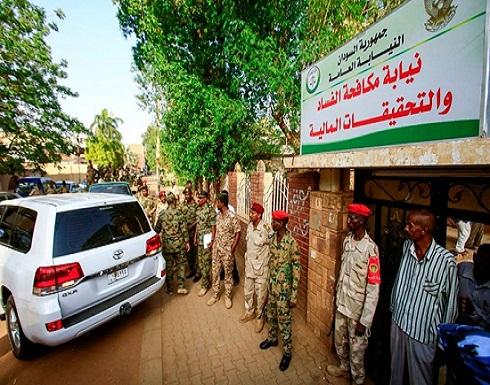 """النيابة العامة تنهي تحرياتها بقضية """"انقلاب 1989"""" في السودان"""