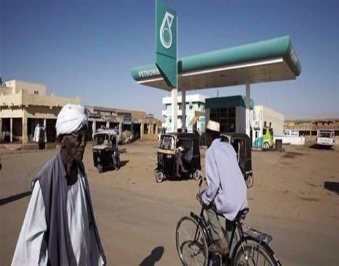 جنوب السودان يلغي دعم الوقود لسد عجز الموازنة