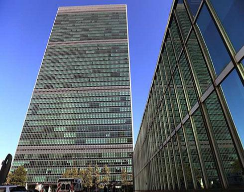 مجلس الأمن يعقد اجتماعا عاجلا لبحث الاوضاع في الحديدة