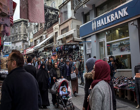 """""""موديز"""" تبقي على تصنيف تركيا الائتماني دون تغيير"""
