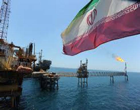إيران تحفر عشرات آبار النفط والغاز رغم العقوبات