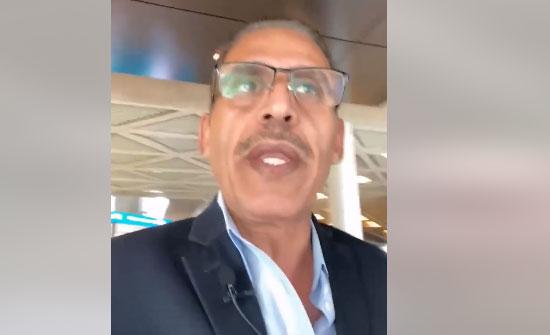نايف الطوره وصل الأردن : لم اتعرض لاي مضايقات