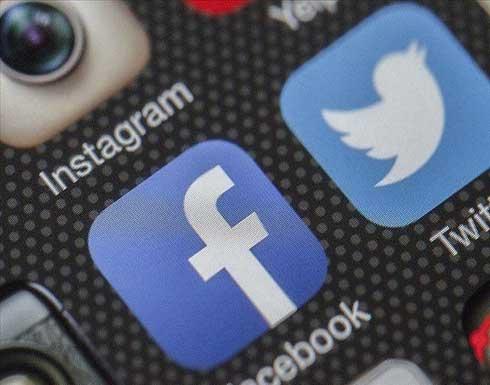 الليكود: فيسبوك وتويتر حظرت حسابات تدعو للتظاهر ضد حكومة التغيير