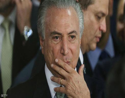 على وقع اتهامات الفساد.. الرئيس البرازيلي يتوجه للشعب