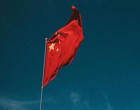 الصين تدعو إلى محادثات سلمية لحل أزمة فنزويلا
