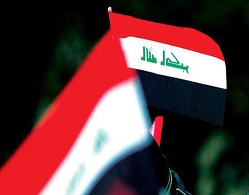 العراق.. فتح باب الترشح أمام الراغبين بتولي حقائب وزارية