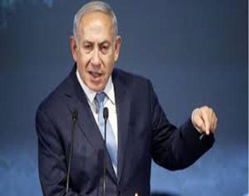 نتنياهو: على الدول المحبة للسلام الوقوف مع الولايات المتحدة