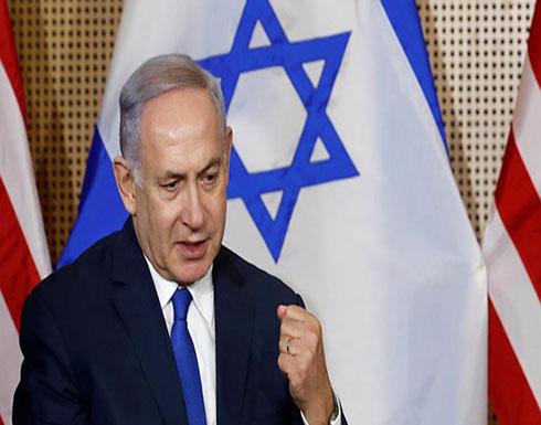 نتنياهو: لن أمنح غزة لعباس والانقسام الفلسطيني في صالحنا