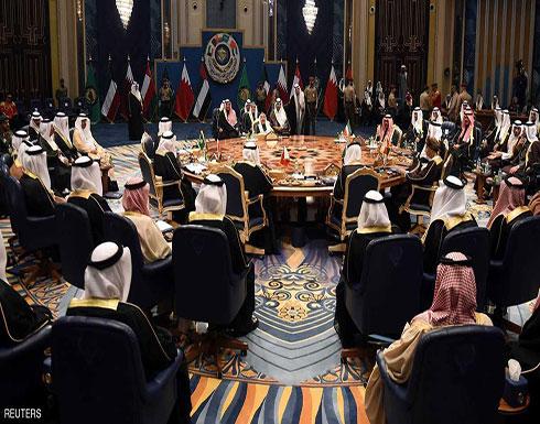 البيان الختامي لقمة دول مجلس التعاون الخليجي