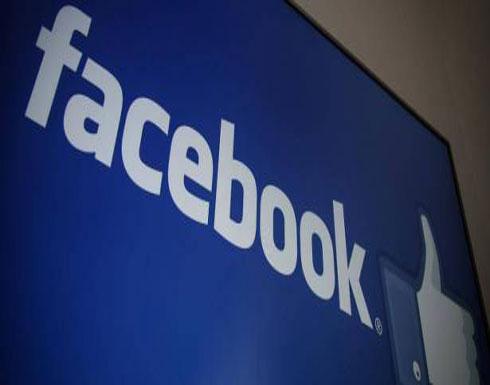 """سجن فنانين بسبب صفحة مثيرة للجدل على """"فيسبوك"""" في هذه الدولة العربية"""