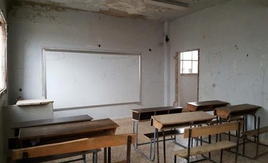 الأردن : تدريس المواد غير الأساسية عن بعد - تفاصيل الدوام
