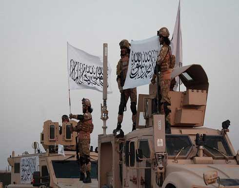 """مصدر في """"طالبان"""": القضاء على مجموعة لعناصر """"داعش"""" في كابل"""