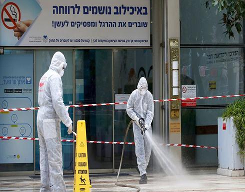 إسرائيل تفرض عزلًا شاملًا لمدة 3 أسابيع لاحتواء تفشي كورونا