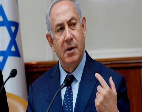 نتنياهو: لن نسمح لإيران بتطوير الأسلحة النووية التي تهدد وجودنا